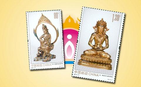 《金铜佛造像》特种邮票1套6枚2013年6月16日发行