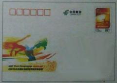 7月23日发行《2015年北京国际田联世界田径锦标赛》纪念邮资明信