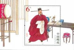 8月8日发行《包公》特种邮票1套2枚,小型张1枚