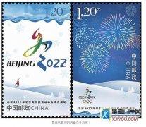 特10《北京申奥成功》未采用稿和设计背景介绍