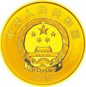 8月10日发行长春电影制片厂成立70周年金银纪念币一套