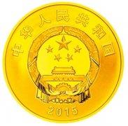 8月20日起陆续发行中国人民抗日战争暨世界反法西斯战争胜利70周