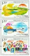 10月1日发行2015-25J《新疆维吾尔自治区成立六十周年》纪念邮票1
