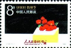 邮票上的教师节(图)
