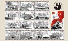 邮票上的中国抗日战争
