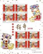 《拜年》邮票图案公布,1月10日发行!