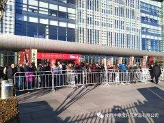 2018北京国际钱币博览会将亮相国家会议中心